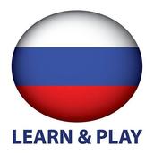 aprender jugando. Ruso gratuitas